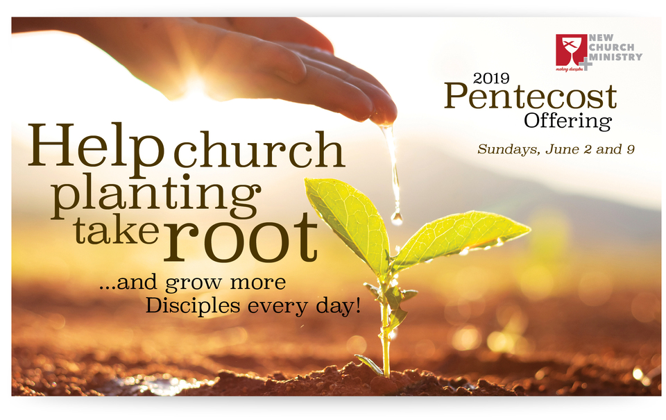 Pentecost offering 2019 art