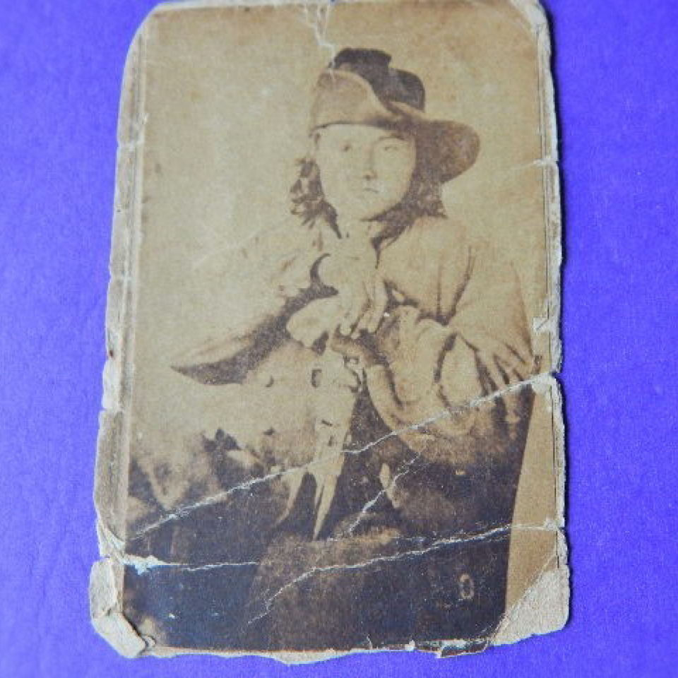 Original cdv  confederate jerome clarke sue mundy files1220170912 23861 nkrlgm