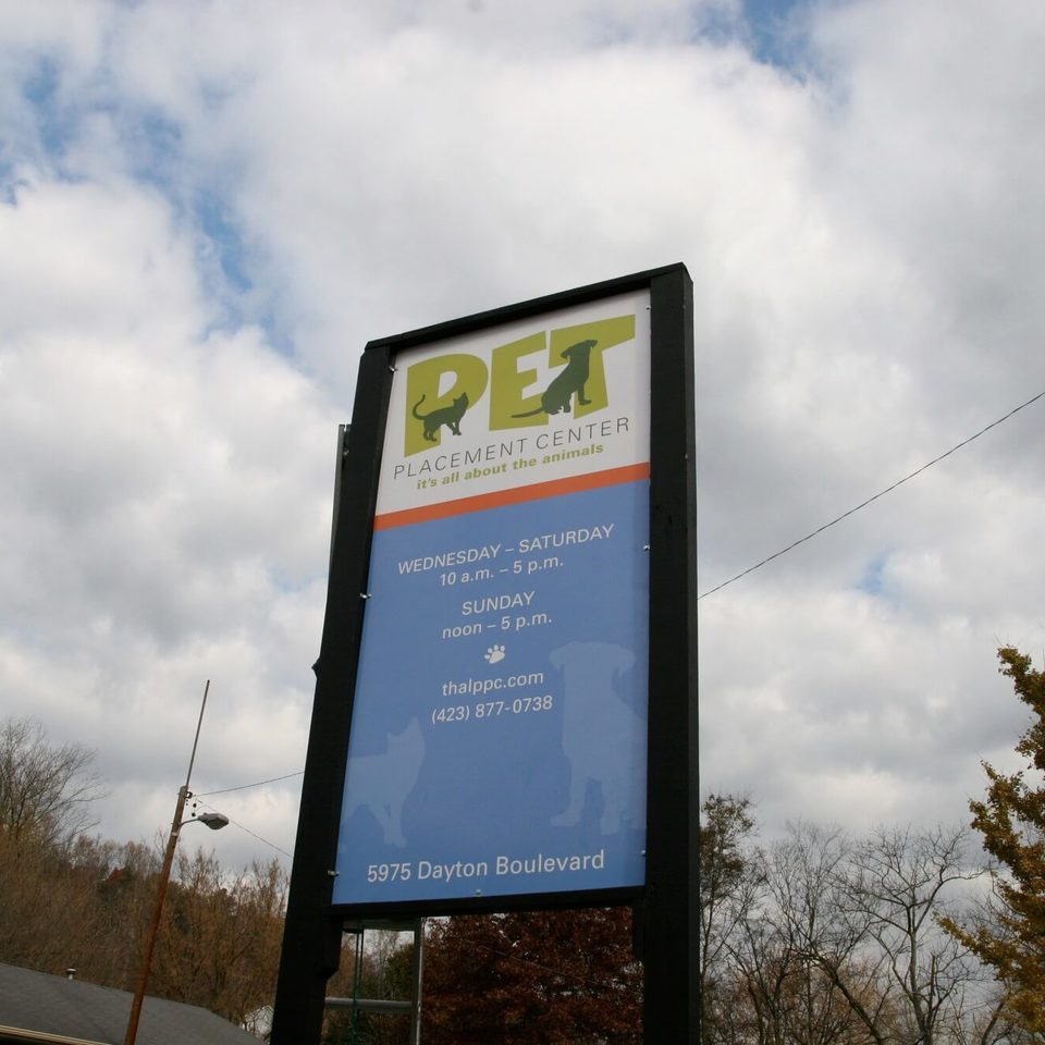 Site sign pet placement center sign e142731244195620180206 5311 b9wfq