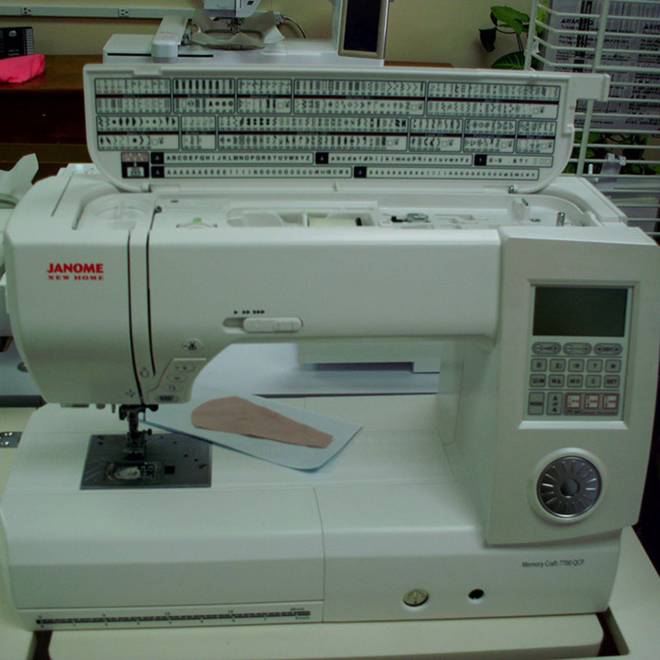 Janome sewing machine 220140711 19323 1y306rv