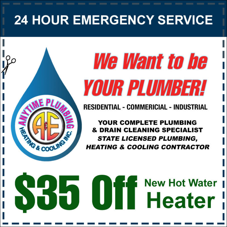 Hot water heater coupon